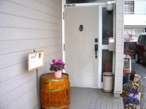 以前の玄関入り口